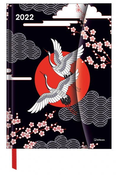 Japanese Papers 2022 Magneto Diary 16x22