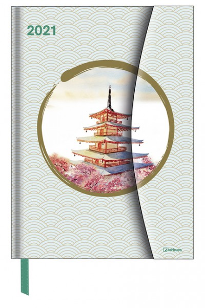 Japanese Papers 2021 - Magneto Diary